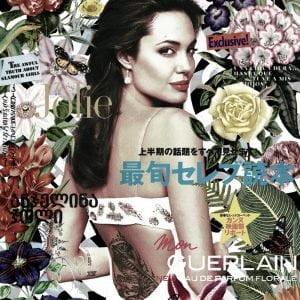 Angelina Jolie by Sam Lovemore Art